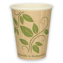 Kartonnen beker Hot Bio 300cc/12oz dia 9cm D/Wall Green Leaf Productfoto