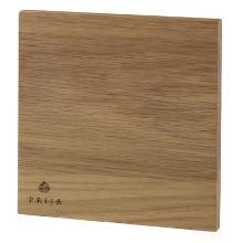 Prija houten tray Productfoto
