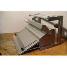 Super Magnet Sealer SMS-500/AR FS-2 Set. Produktbild