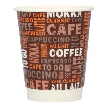 Doppelwand-Kaffeebecher Pappe 200ml/8oz PrimeSource Produktbild