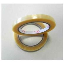 Verpackungsklebeband 9mm/66m PVC transp VE=32 Stk Produktbild