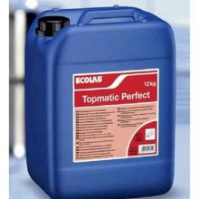 Topmatic Perfect 25kg - Maschinenspülmittel UN1719-8 Produktbild