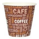 Kaffeebecher Pappe 200ml/8oz OLS PrimeSource Produktbild