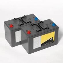 Batteri 12V Nilfisk til maskine SC351 product photo