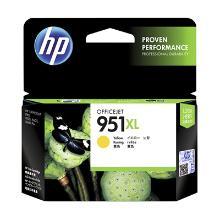 Inkjet cartridge CN048AE nr.951XL geel HP Artikel foto