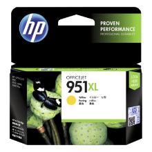 HP Inkjet CN048AE Nr. 951XL geel 951XL, geel, CN048AE Artikel foto