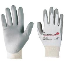 KCL Camapur Comfort 619+ glove product photo