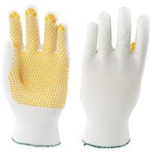 KCL PolyTRIX N 912 handschoen Productfoto