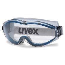 uvex ultrasonic 9302-600 ruimzichtbril Productfoto