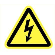 Gevaarlijke electrische spanning sticker lengte zijde 90 mm Productfoto