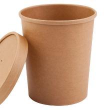 Papbæger Soup-To-Go 900 ml Ø116/90x135 mm Brun product photo