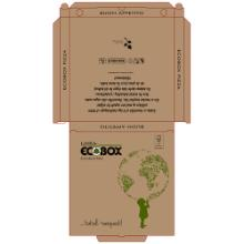 Pizzaæske 32x32x3 cm FSC-mærket KSK 100% nye fibre Ecobox Globo Brun product photo