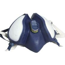 Maske Sikkerhed 3M 4279 mod blandt andet organiske dampe product photo