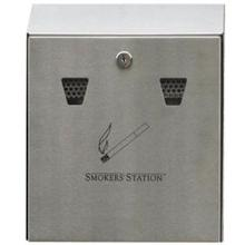Askebæger Smokers Station 25.4x7.6x31.8 cm Stål til Væg product photo