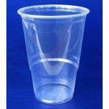 Plastglas Catersource 40 cl Ø95x125 mm PP Klar product photo