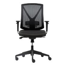 Office chair including arm rests black product photo