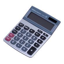 Calculator product photo